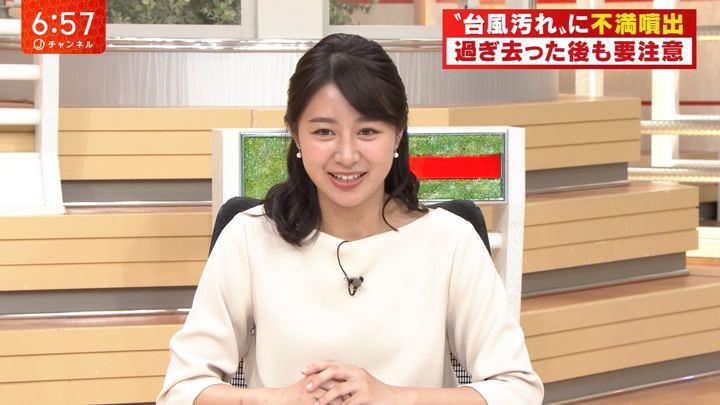 2018年10月03日林美沙希の画像23枚目