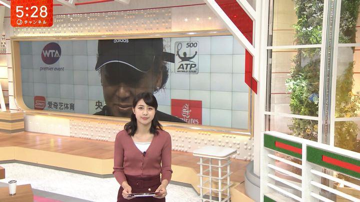 2018年10月04日林美沙希の画像03枚目