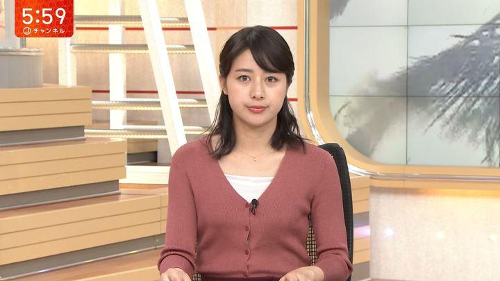 2018年10月04日林美沙希の画像08枚目
