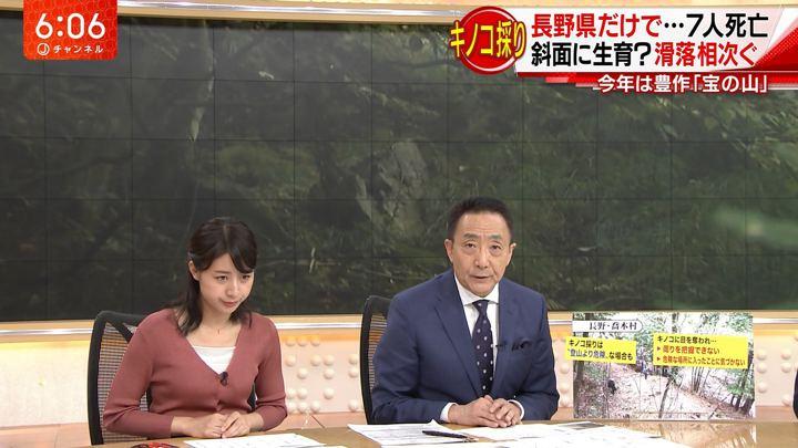 2018年10月04日林美沙希の画像10枚目