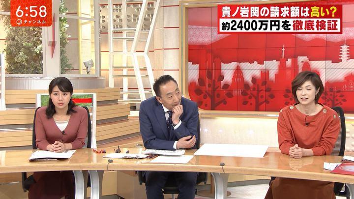 2018年10月04日林美沙希の画像14枚目