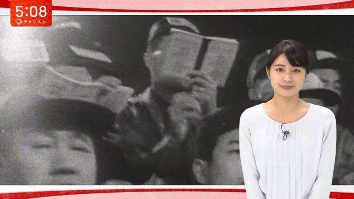 2018年10月05日林美沙希の画像03枚目