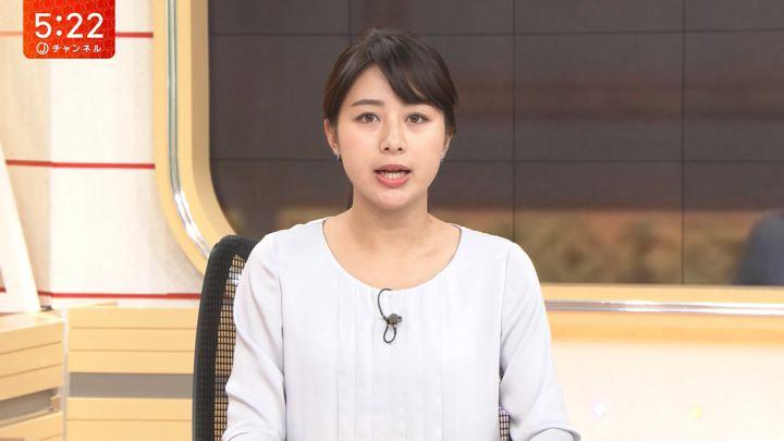 2018年10月05日林美沙希の画像06枚目