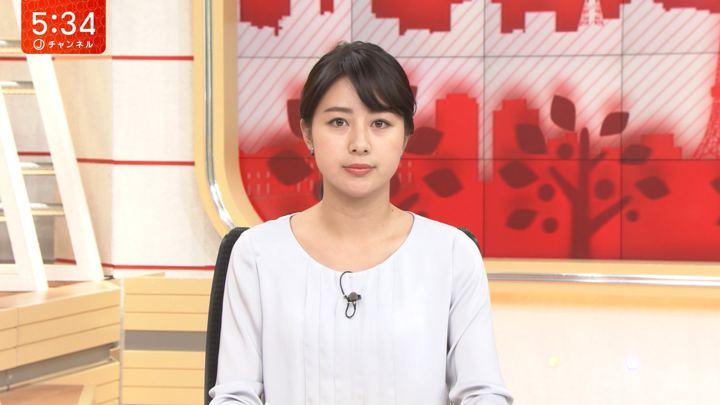 2018年10月05日林美沙希の画像10枚目