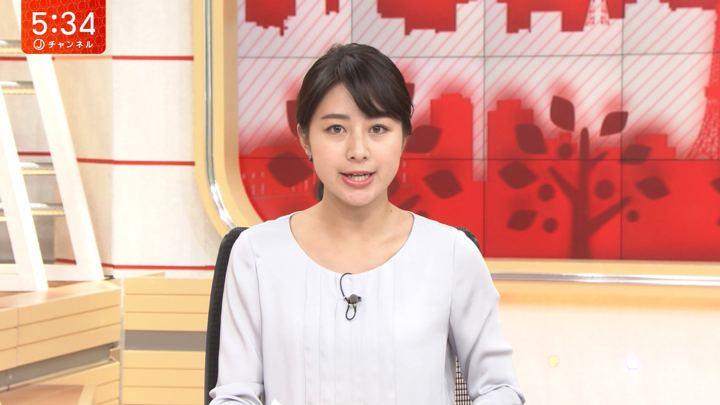 2018年10月05日林美沙希の画像11枚目