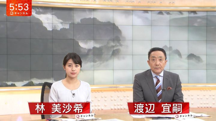 2018年10月05日林美沙希の画像12枚目