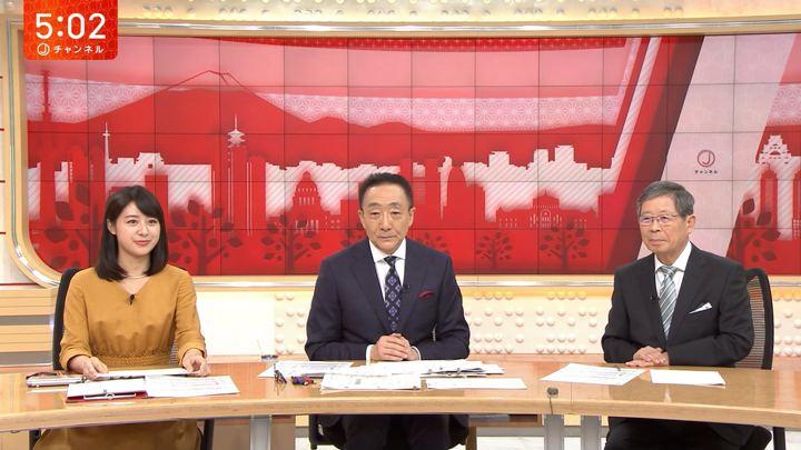 2018年10月08日林美沙希の画像02枚目