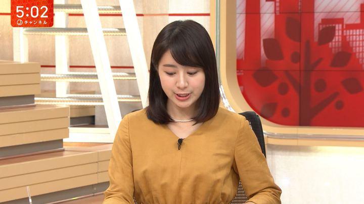 2018年10月08日林美沙希の画像03枚目