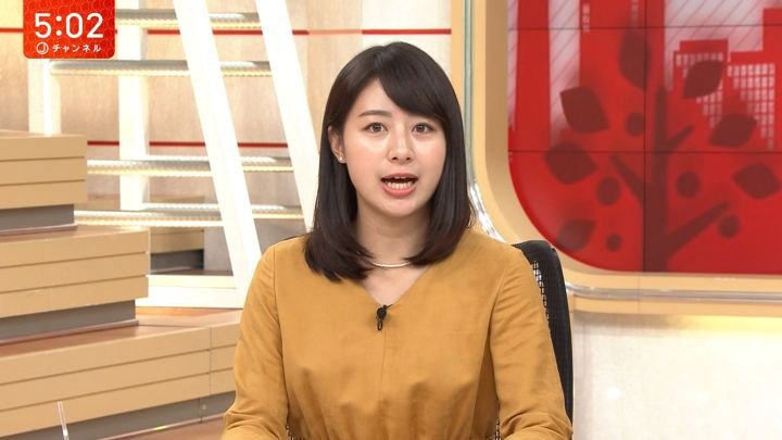 2018年10月08日林美沙希の画像04枚目