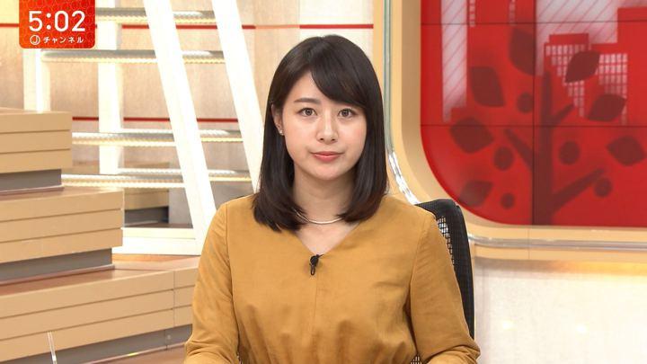 2018年10月08日林美沙希の画像05枚目