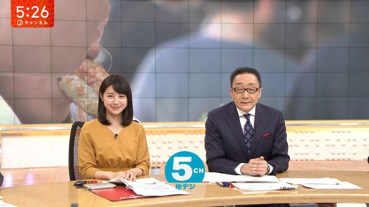 2018年10月08日林美沙希の画像07枚目