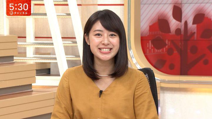 2018年10月08日林美沙希の画像09枚目