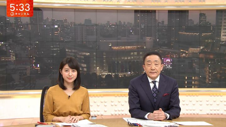 2018年10月08日林美沙希の画像11枚目