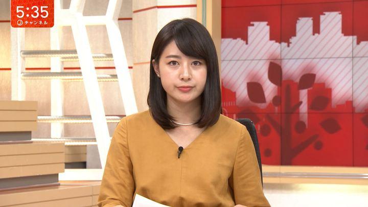 2018年10月08日林美沙希の画像13枚目