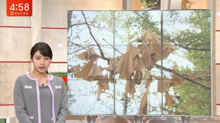 2018年10月09日林美沙希の画像04枚目