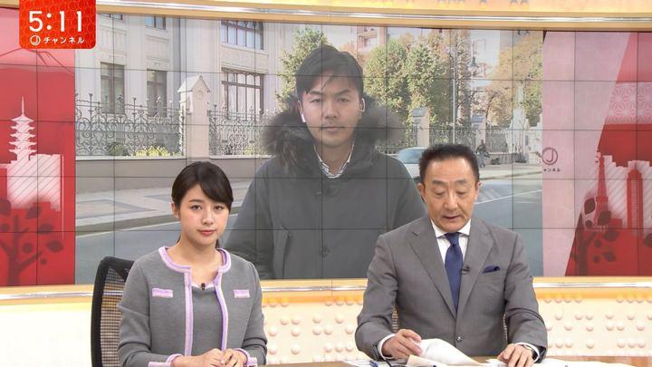 2018年10月09日林美沙希の画像11枚目