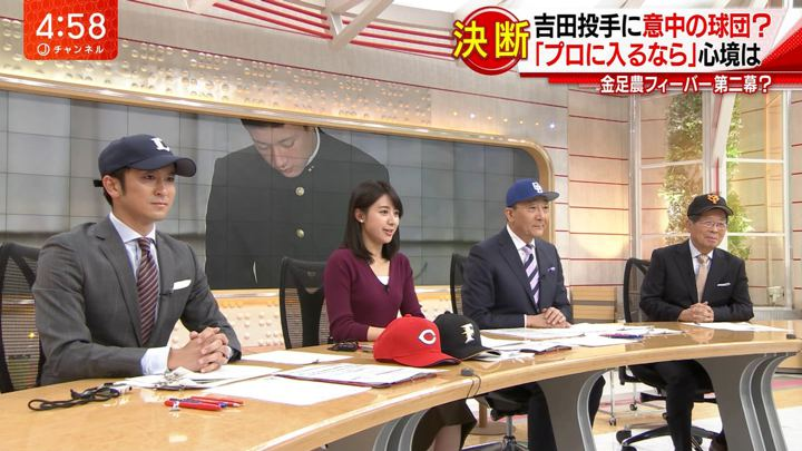 2018年10月10日林美沙希の画像02枚目