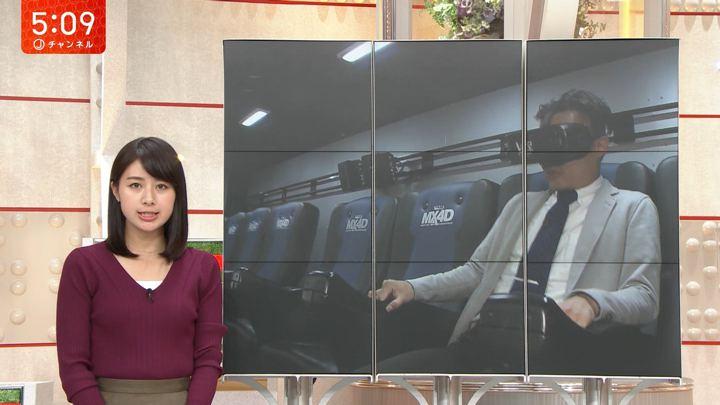 2018年10月10日林美沙希の画像14枚目
