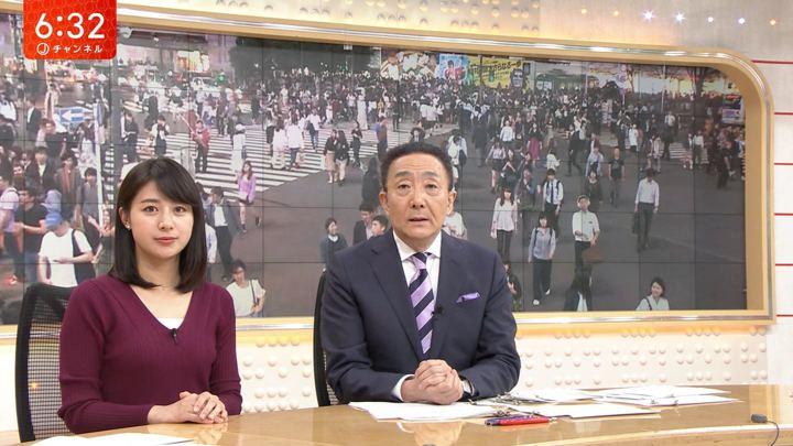2018年10月10日林美沙希の画像46枚目