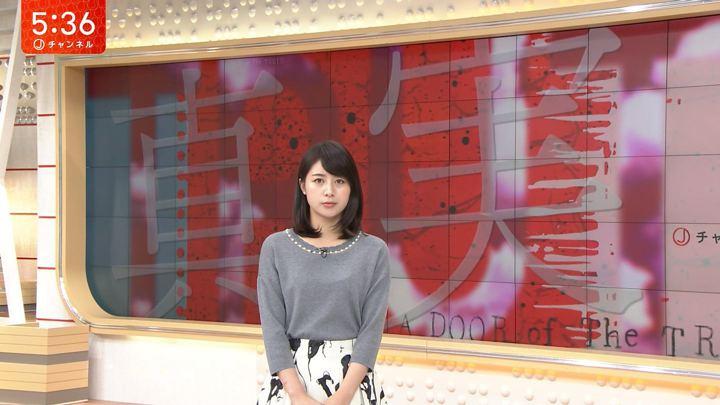 2018年10月11日林美沙希の画像12枚目
