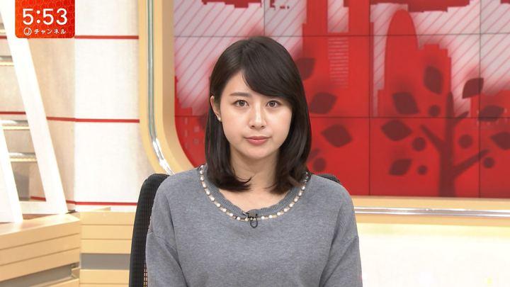 2018年10月11日林美沙希の画像17枚目