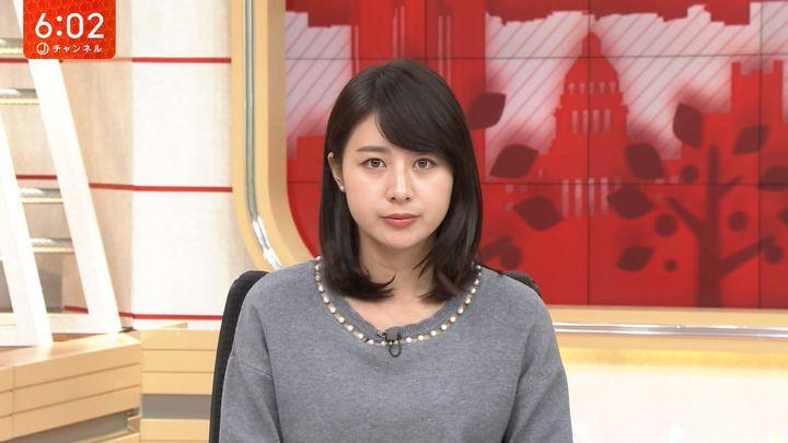 2018年10月11日林美沙希の画像19枚目