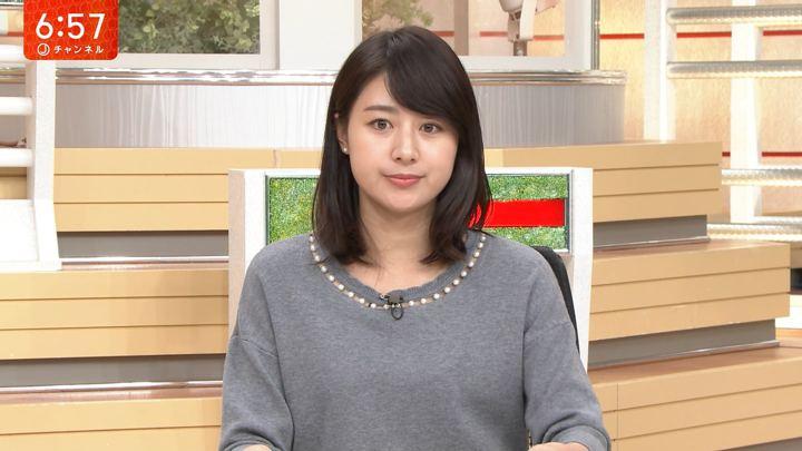2018年10月11日林美沙希の画像25枚目
