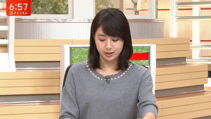 2018年10月11日林美沙希の画像26枚目