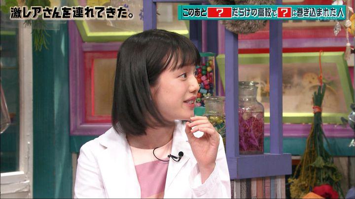 2018年08月13日弘中綾香の画像02枚目