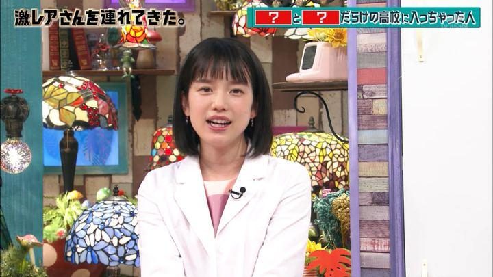 2018年08月13日弘中綾香の画像06枚目
