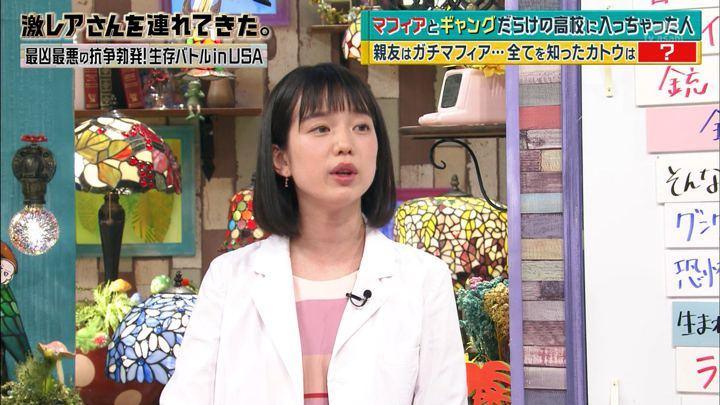 2018年08月13日弘中綾香の画像14枚目
