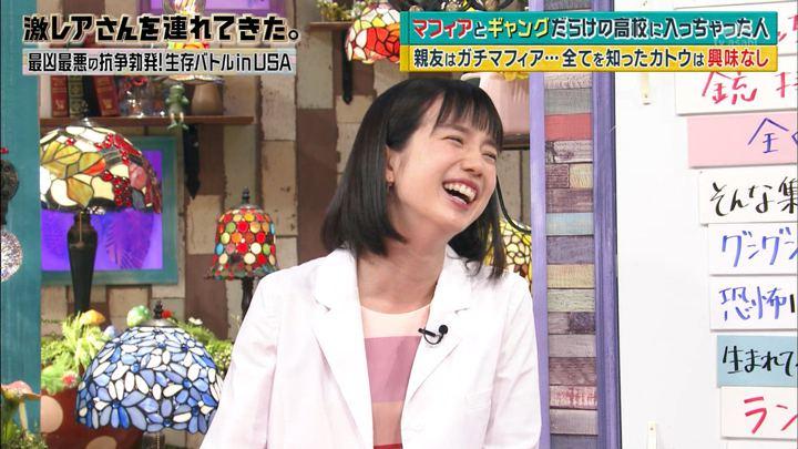 2018年08月13日弘中綾香の画像16枚目