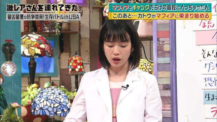2018年08月13日弘中綾香の画像17枚目