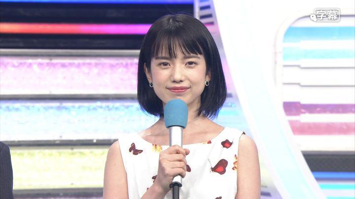 2018年08月17日弘中綾香の画像10枚目