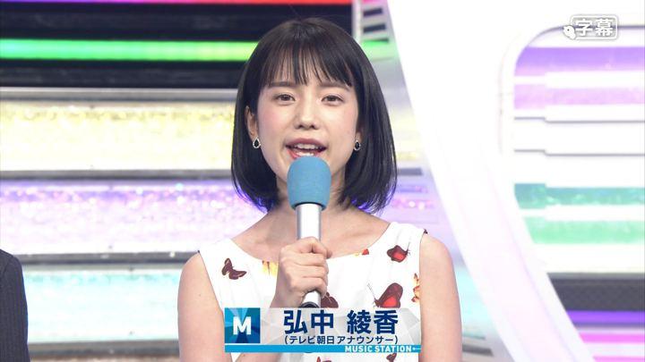 2018年08月17日弘中綾香の画像11枚目