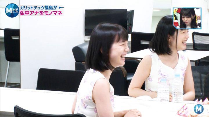 2018年08月17日弘中綾香の画像16枚目