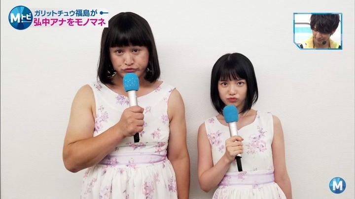 2018年08月17日弘中綾香の画像25枚目