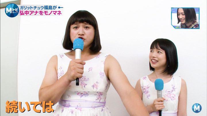 2018年08月17日弘中綾香の画像26枚目