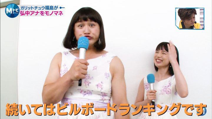 2018年08月17日弘中綾香の画像27枚目