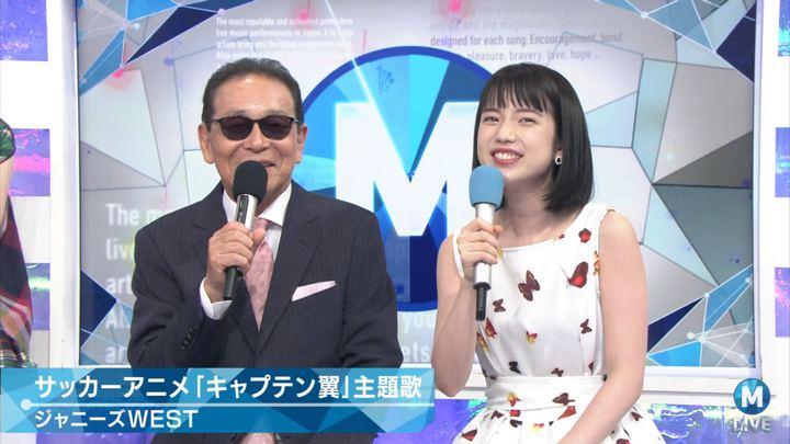 2018年08月17日弘中綾香の画像33枚目