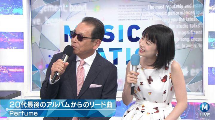 2018年08月17日弘中綾香の画像39枚目