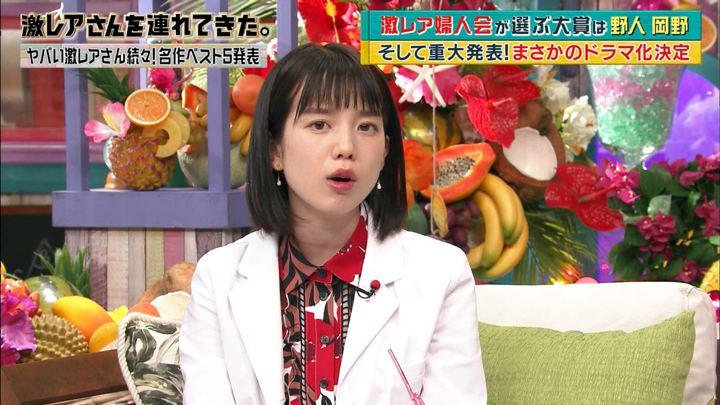 2018年08月20日弘中綾香の画像25枚目