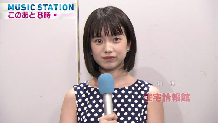 2018年08月24日弘中綾香の画像01枚目