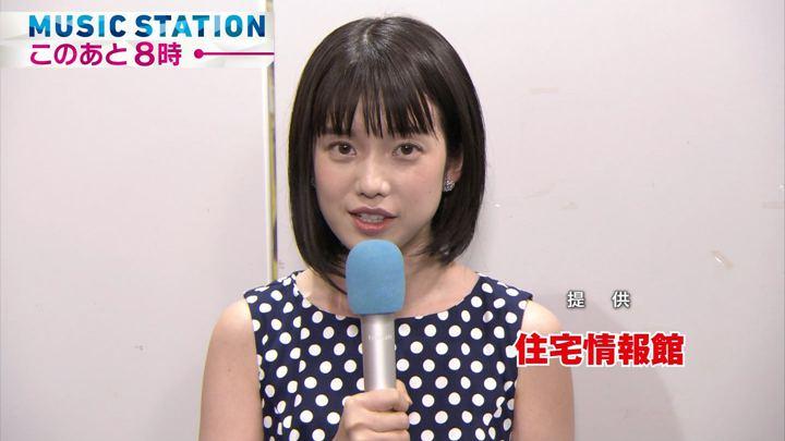 2018年08月24日弘中綾香の画像02枚目