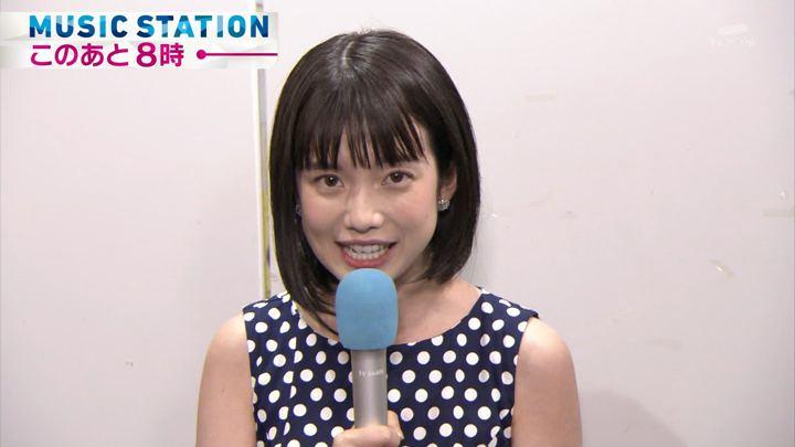 2018年08月24日弘中綾香の画像03枚目