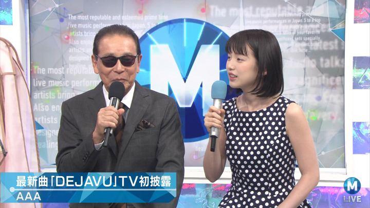 2018年08月24日弘中綾香の画像12枚目