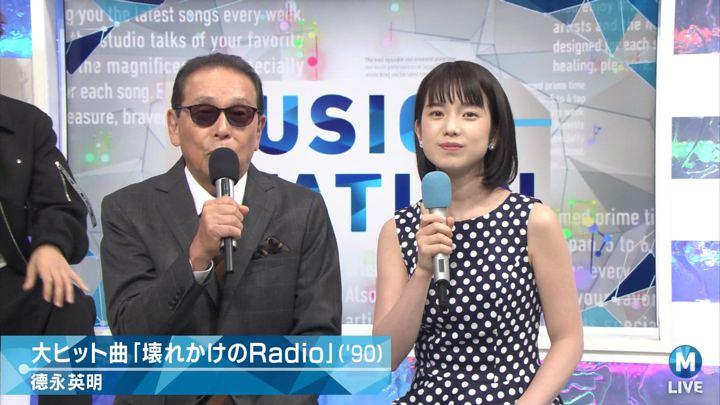 2018年08月24日弘中綾香の画像19枚目