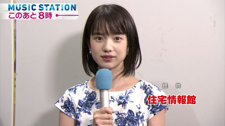 2018年08月31日弘中綾香の画像01枚目