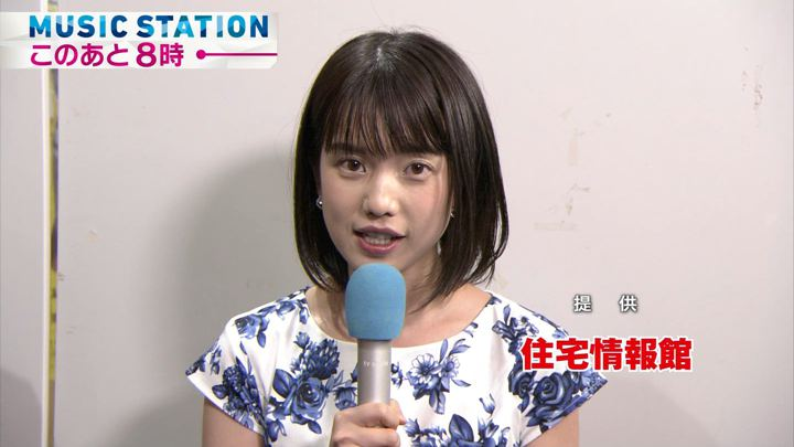 2018年08月31日弘中綾香の画像02枚目