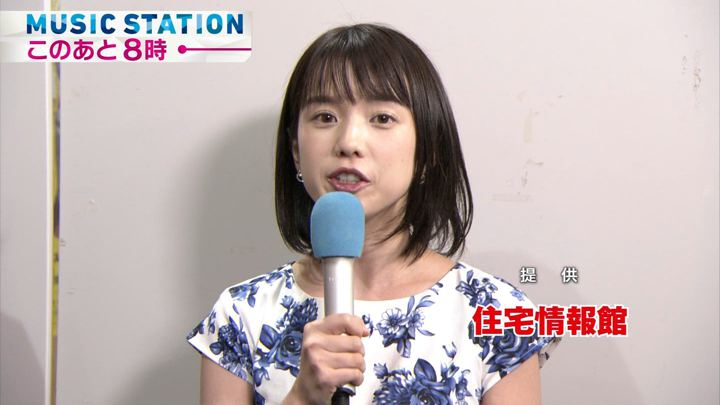 2018年08月31日弘中綾香の画像03枚目
